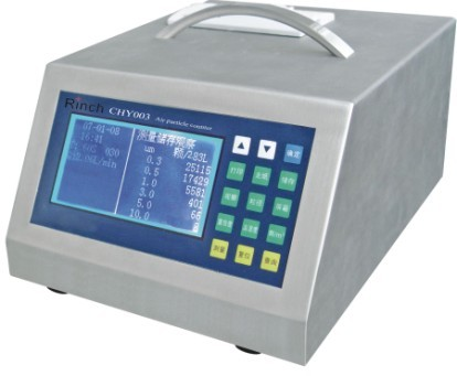 air-particle-counter-chy003-small-picture.jpg